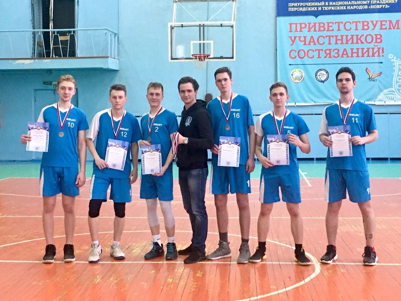 ИМиИТ занял третье место в первенстве АлтГУ по баскетболу