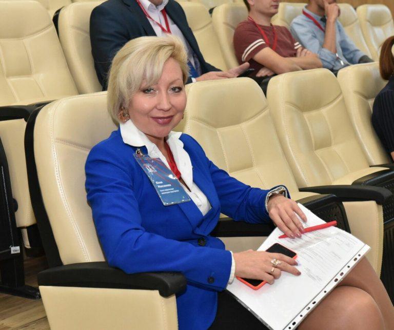 Максимова Юлия Александровна