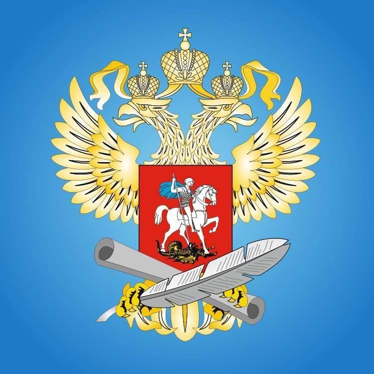Герб Министерства Просвещения